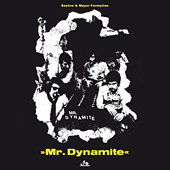 SEELOW-MAYER-FORMATION-Mr-Dynamite